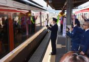 お座敷列車で味な旅を 三陸鉄道、今季の運行スタート