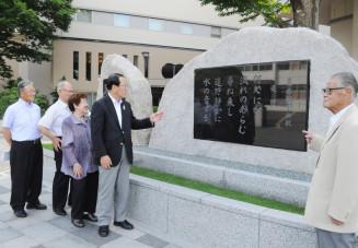 あえりあ遠野前に建立した歌碑。平成最後の夏に、新たな郷土の象徴が誕生した=遠野市新町