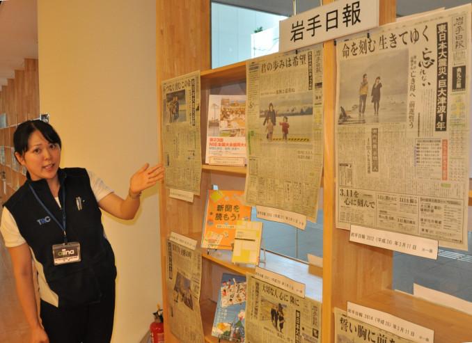 毎年3月11日の岩手日報の紙面などを紹介する県立図書館の企画展示