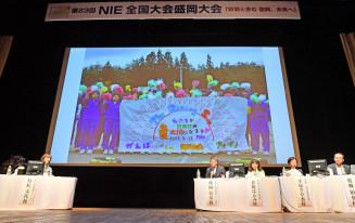 座談会で復興教育と新聞の役割について意見交換する関係者