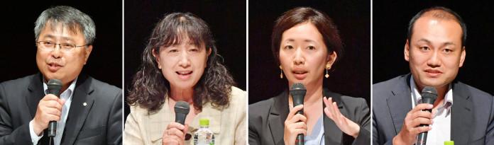 左から藤岡宏章さん、佐藤はるみさん、手塚さや香さん、鹿糠敏和さん