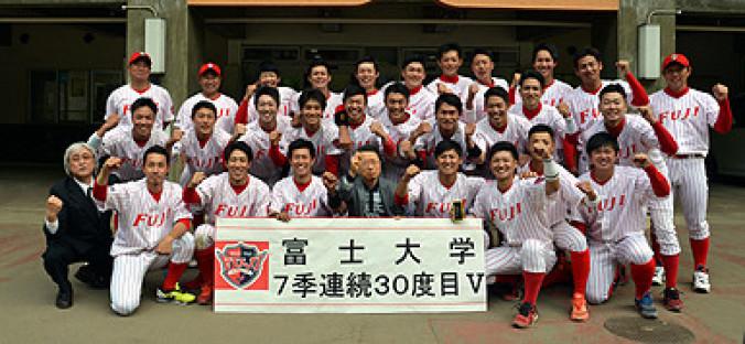 5年連続で悲願の日本一に挑む富士大