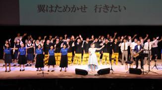 「翼をください」を合唱する平原綾香さん(中央)ら出演者。来場者も心を一つに声を合わせた=18日、釜石市民ホールTETTO