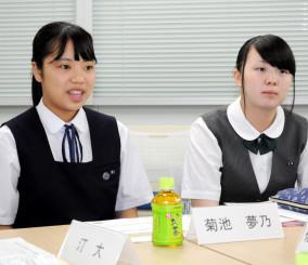 若い世代の子育て環境充実へ、貴重な意見が期待される菊池夢乃さん(左)と佐々木あゆなさん