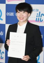 「台湾にはない日本の職人文化を伝えたい」と意気込む陳平芸さん