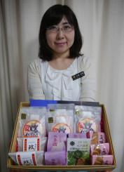 ふるさと納税の返礼品に加えた九戸城・九戸政実のお菓子セット