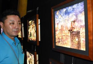 キングコング・西野亮広さんが手掛けた幻想的な作品が並ぶ会場