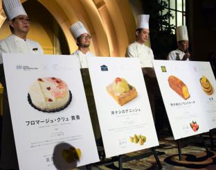 県産果物を使用した新スイーツを紹介する盛岡市内4店舗のパティシエたち