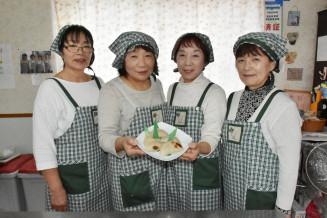 産業まつりで振る舞う「かまやき」をPRする(左から)吉田正子代表、細川玲子さん、西在家悦子さん、横沢きくさん