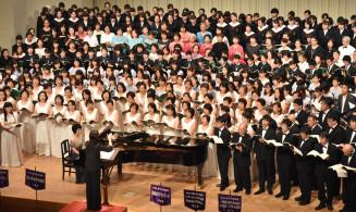 迫力の歌声を響かせた総勢508人による合同合唱
