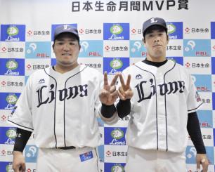 9、10月の月間MVPに選ばれ、ポーズをとる西武の山川穂高(左)と多和田真三郎=メットライフドーム