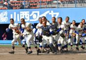 盛岡大付、センバツ有力 2年ぶり決勝へ、秋季東北高校野球