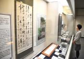 啄木歌碑、礎の物語 盛岡で企画展、建立に焦点