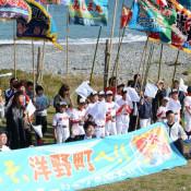JR八戸線の旅ふれあい5周年 洋野と久慈の沿線住民ら歓迎