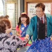県産品アピール、銀河プラザ20年 東京、村上弘明さんら祝う