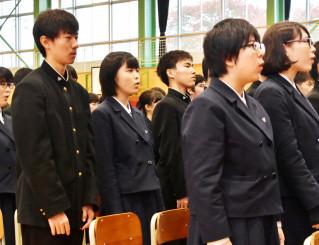 地域に愛される学校を目指し、力強く校歌を斉唱する金ケ崎高の生徒
