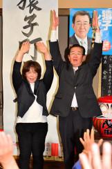初当選し、万歳三唱する猿子恵久氏(右)と孝子夫人=28日午後9時32分、雫石町中町の集会所