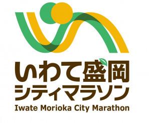 いわて盛岡シティマラソンのロゴマーク