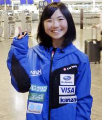 スノーボードW杯への出発前に成田空港でポーズを取る岩渕麗楽=30日
