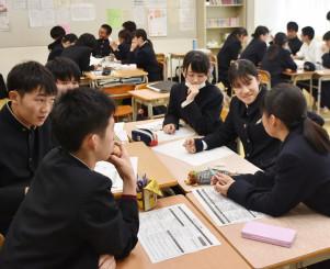 ILCの実現を見据えた一関市の姿を考える一関二高の生徒