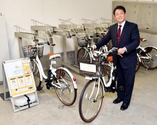 1日からサービスを開始するシェアサイクル事業「チャリオ」をPRする富樫建社長