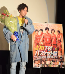 「バスケ初心者なので猛特訓した」と撮影秘話を語る盛岡市出身の戸塚純貴さん