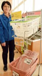 レジ袋の使用を抑えるため、マイヤ仙北店で販売しているマイバスケット=盛岡市西仙北