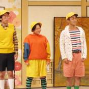 お笑いの道、岩手愛胸に 花巻出身・横地さん吉本新喜劇で奮闘