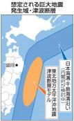「最大クラス津波」想定防災計画、策定進まず 県内市町村