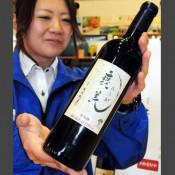 今季の限定ワイン新商品続々 11月から各社が発売