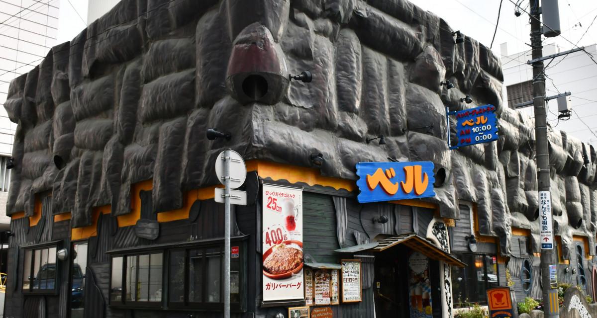 びっくりドンキー1号店なぜ「ベル」? 盛岡市の人気スポット