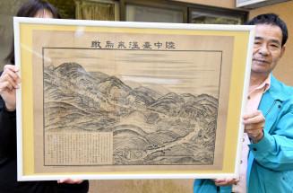 約100年前の台温泉の様子が分かる鳥瞰図