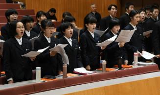 120周年記念式典に向けて合唱練習する音楽部