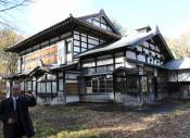 古民家改修、交流施設へ 田野畑「生きがいの館」