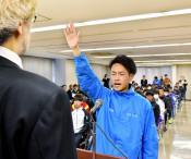 日報駅伝、健闘誓う 一関で開会式