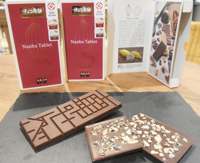 小松製菓の「チョコ南部PREMIUM Nanbu Tablet」