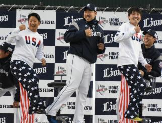 チームメートのサプライズ演出に乗って、「U.S.A.」を踊る菊池雄星選手(中)=23日、埼玉県所沢市・メットライフドーム