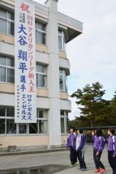 花巻東高に掲げられた大谷翔平選手の新人王選出の懸垂幕