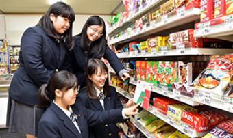 ⑧福島県南相馬市 小高産業技術高の販売促進実習