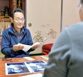 泉山実雄さんにまつわる手紙を受け取った泉山多加広さん