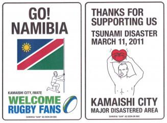 ㊨東日本大震災の支援に対する感謝を伝えるアイコン、㊧釜石で試合を行うナミビアを応援するアイコン