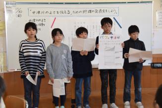 中津川の魅力を伝える料理のアイデアを発表する児童