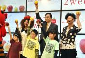 県産リンゴ、集中アピール 盛岡でキャンペーン開幕