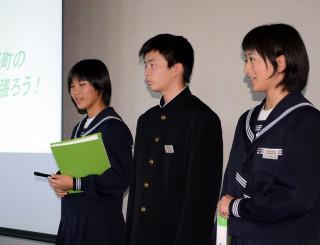 発表後の質疑で町職員の質問に答える(左から)高際桃々さん、大道暁登さん、小山結衣さん