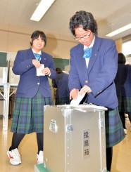 模擬投票で1票を投じる宮古北高の生徒