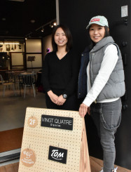 複合型施設「kurumi apartment」でカフェを開業する佐々木朋美さん(左)と照井みゆきさん