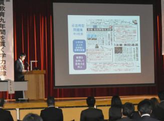 新聞を活用したむつ市教委作成の問題を紹介する石川禎大さん