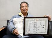 情熱コメ全国優良賞 平泉・菅原さん、自然農法にこだわり