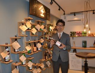 おしゃれな雰囲気の店内で立ち飲みが楽しめる日本酒専門店「盛岡十一屋」