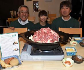 「そば処 川㐂家」の新メニュー「特製ジンギスカン焼」。蒸して食べるのが特徴で女性にも人気だ